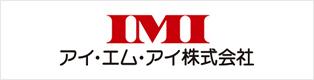 アイ・エム・アイ株式会社